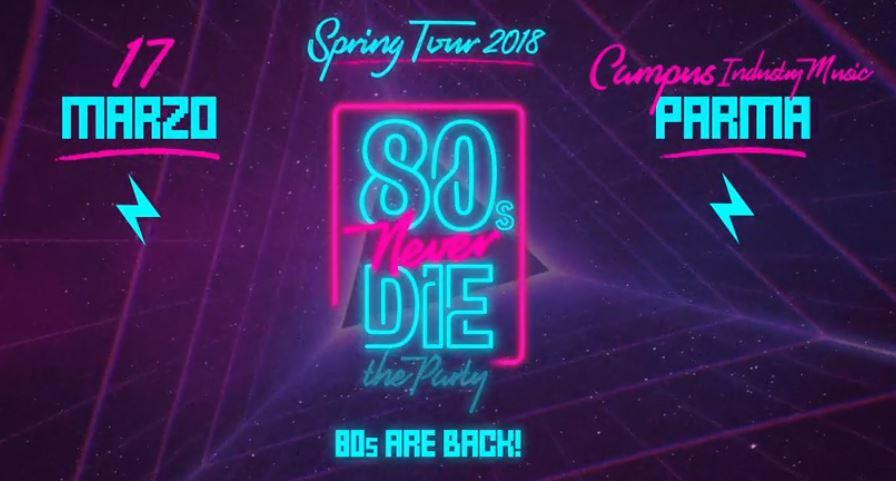 80s never die_Campus